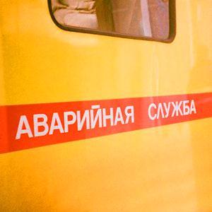 Аварийные службы Одоева