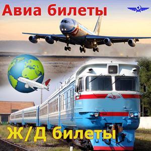 Авиа- и ж/д билеты Одоева