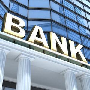 Банки Одоева