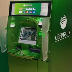 Банкоматы Одоева