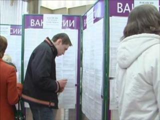 Центры занятости Одоева