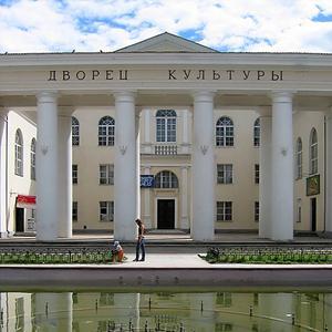 Дворцы и дома культуры Одоева