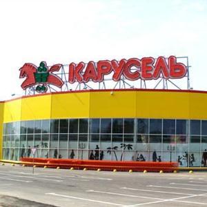Гипермаркеты Одоева