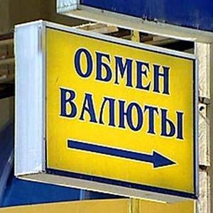 Обмен валют Одоева