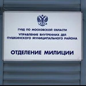 Отделения полиции Одоева