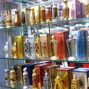 Парфюмерные магазины Одоева