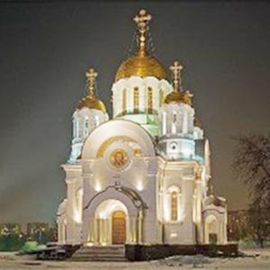 Религиозные учреждения Одоева