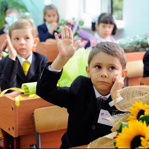 Школы Одоева
