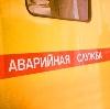Аварийные службы в Одоеве