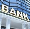 Банки в Одоеве