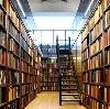 Библиотеки в Одоеве