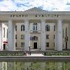 Дворцы и дома культуры в Одоеве
