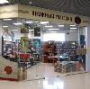Книжные магазины в Одоеве