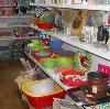 Магазины хозтоваров в Одоеве