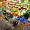 Магазины продуктов в Одоеве