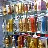 Парфюмерные магазины в Одоеве