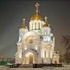 Религиозные учреждения в Одоеве
