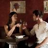 Рестораны, кафе, бары в Одоеве