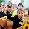 Школы в Одоеве