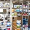 Строительные магазины в Одоеве