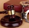 Суды в Одоеве