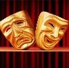 Театры в Одоеве