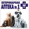 Ветеринарные аптеки в Одоеве