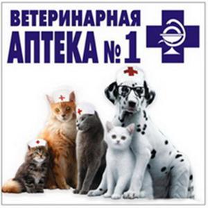Ветеринарные аптеки Одоева